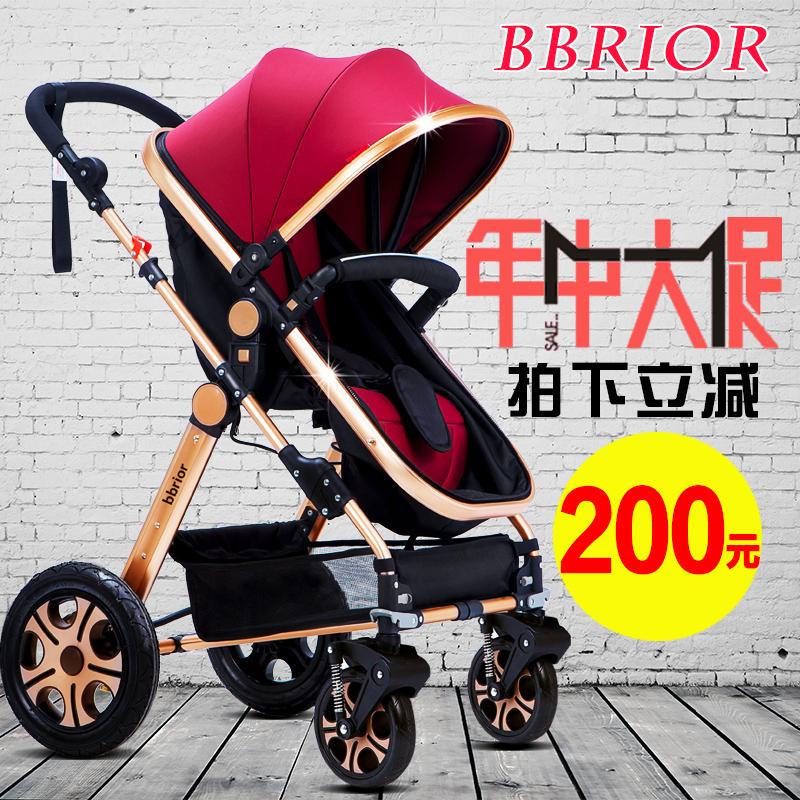 Четырёхколёсная коляска Bbrior четырёхколёсная коляска babysing