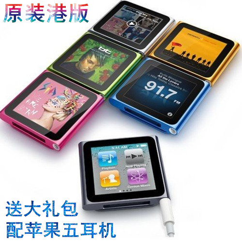 плеер Apple  Mp4/mp3 Ipod Nano6 MP4 китайский ipod nano 5g