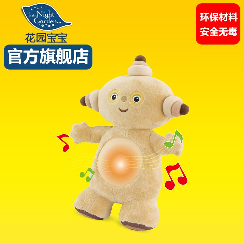 Интеллектуальные игрушки, Куклы Garden baby 0-3 насос садовый karcher bp 3 garden