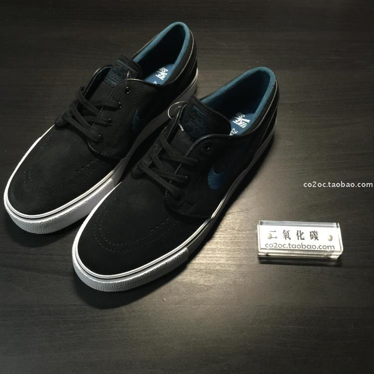 кроссовки Nike CO2OC SB Zoom Stefan Janoski Premium Sample кеды кроссовки низкие nike sb zoom janoski ht summit white
