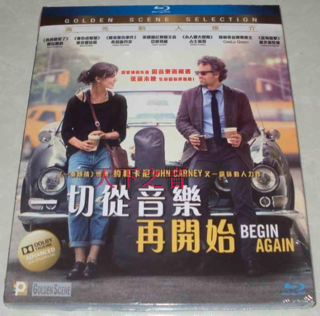 кино-bd-begin-again-a
