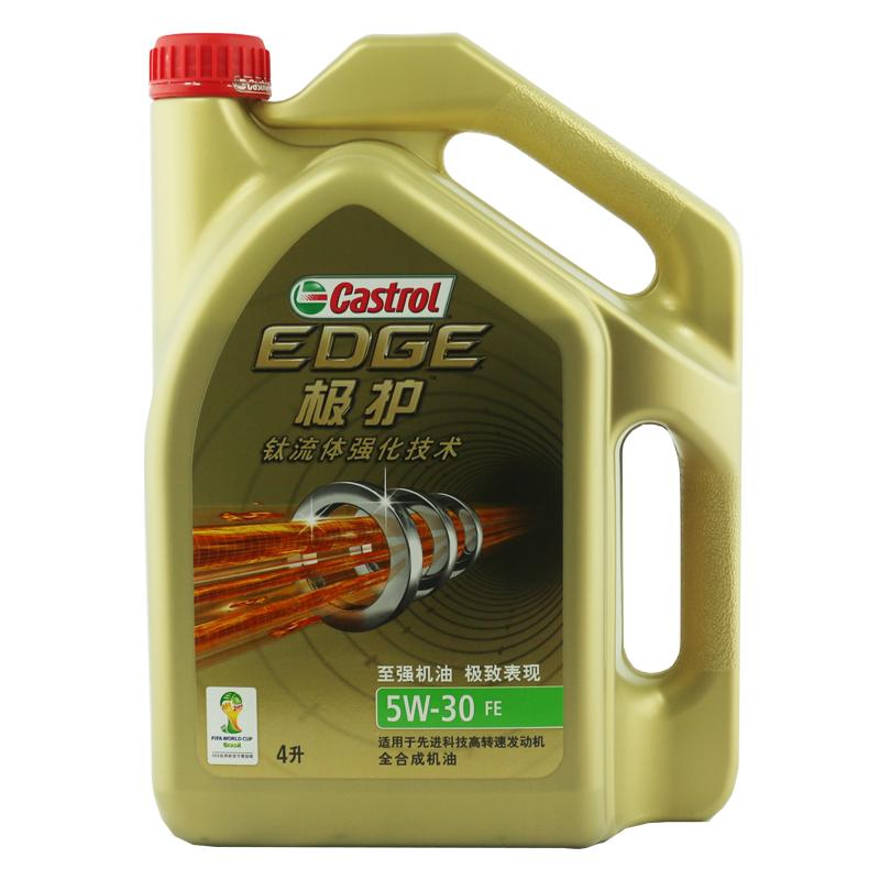 Castrol  5W-30 SN 4L цена и фото