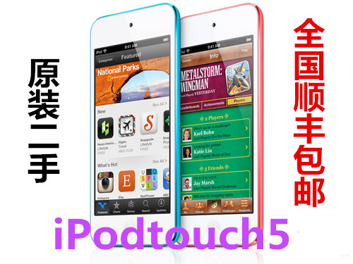 плеер Apple  Ipod Touch5 Itouch5 16G 32G ipod