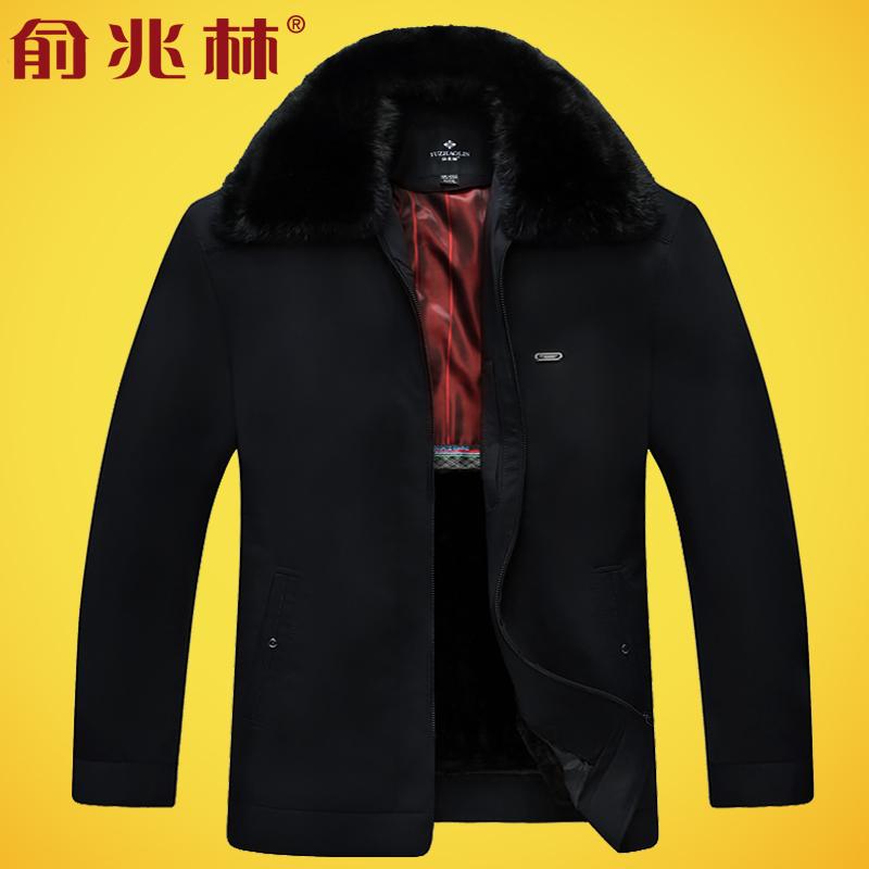 Куртка Yu Zhaolin yzl14dm100 теплая пижама yu zhaolin