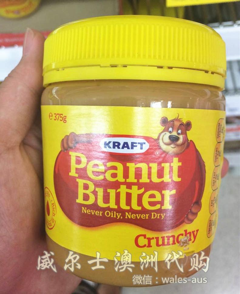 Арахис Kraft  Peanut Butter 375g фасоль ярмарская черный глаз 450г