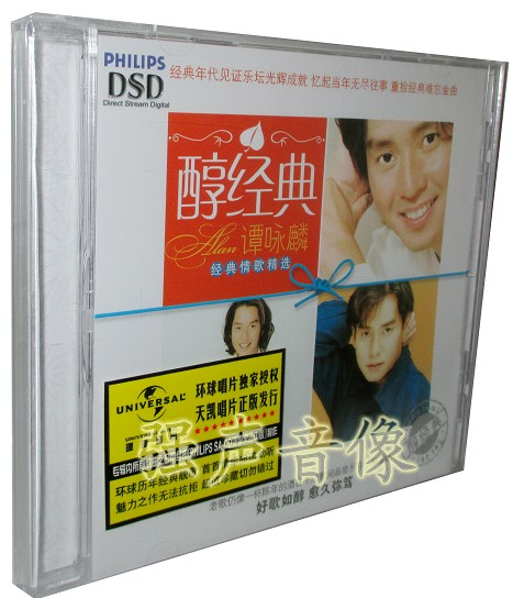 музыка-cd-dvd-dsdcd