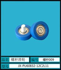 Шкив Made in China 608