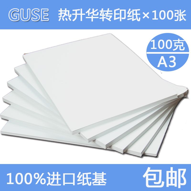 Офисная бумага Patina Guse A3 союз м искусственная кожа patina 340 екатеринбург