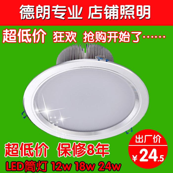точечный светильник Derlar lighting  Led 12w18w24w