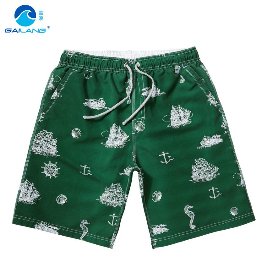 Повседневные брюки Cover waves g3213 цена 2016