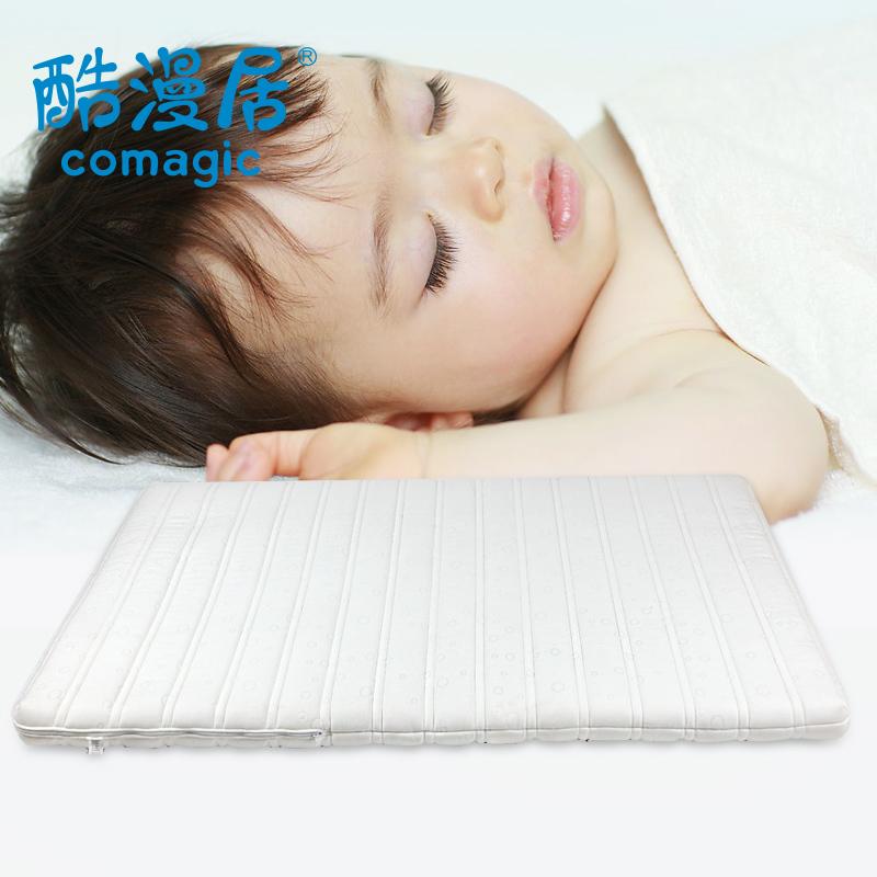 酷漫居酷漫居慢回弹记忆棉海绵床垫