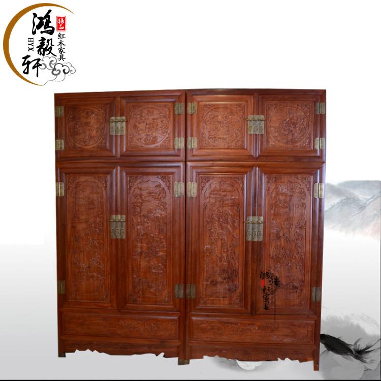Шкаф Hung Yi/Xuan