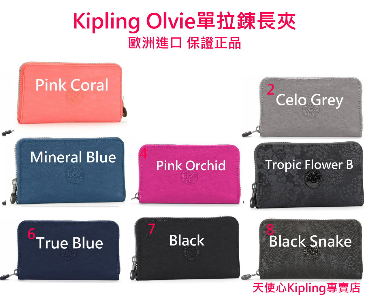 бумажник Kipling k15314 OLIVE бумажник kipling k10625