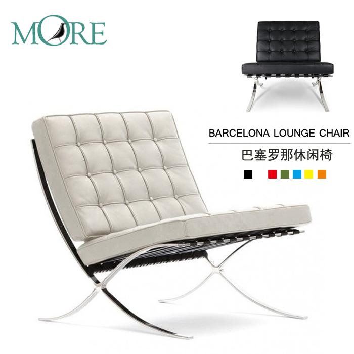 складной-стул-barcelona-lounge-chair
