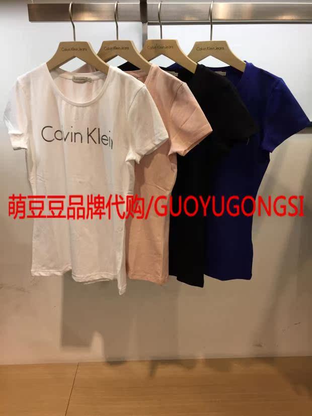 Футболка   15 Calvin Klein Jeans/CK 4BSK227
