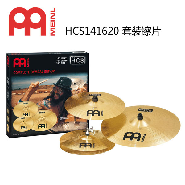 Тарелка Meinl  HCS141620 pampers подгузники pampers premium care 8 14 кг 104 шт