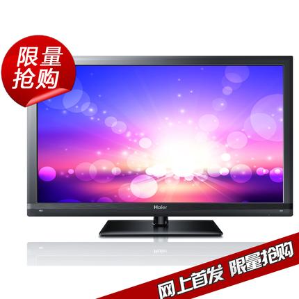LED-телевизор Haier LE23A500 LED телевизор haier le42k5500tf