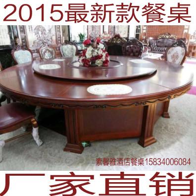 Мебель для гостиниц Gold Noble