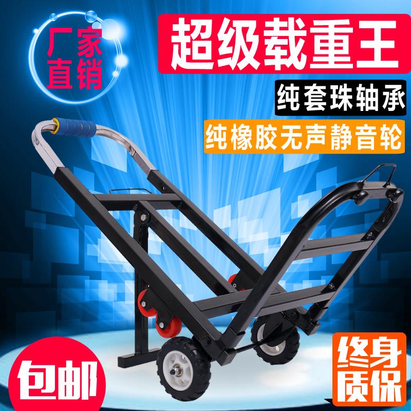Сумка на колесах Tiancheng F2 ied020i12 f2 1ed020i12 f2 1ed020i12 f