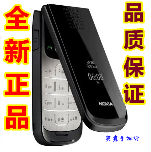 Фото Мобильный телефон Nokia 2720 105 nokia nokia n97 оригинальный стилус простой пакет серебро