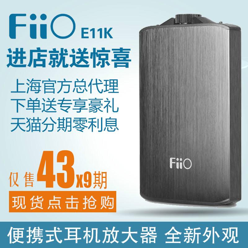 Усилитель The FiiO  FiiO/FA3111/E11K A3 усилитель для наушников fiio btr1 black