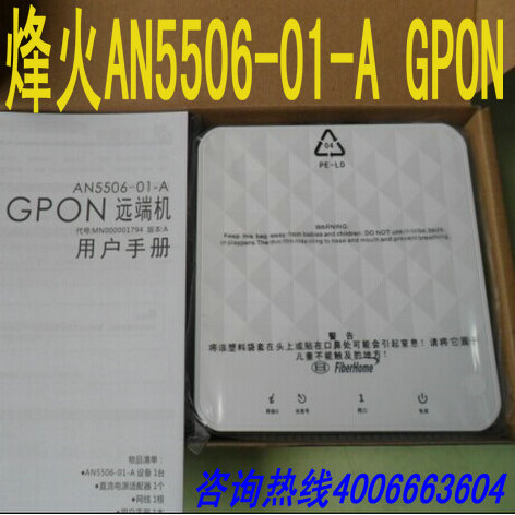 Бокс оптический War AN5506-01 GPON easternisation war