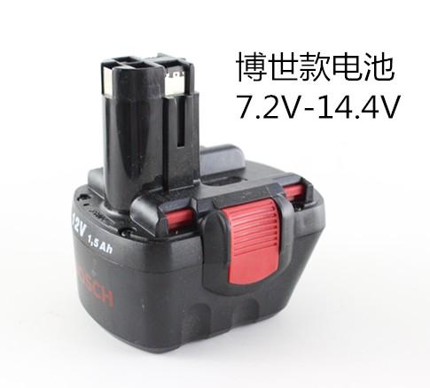 Электродрель Bosch 12 7.2V9.6V12V14.4V18V bosch kgv39vw23r