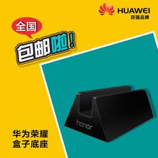 Комплектующие для домашнего кинотеатра Huawei/M321 M330