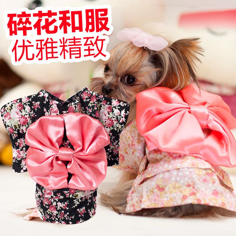 Одежда для животных Q baby петмакс футболка pretty baby розовая размер l