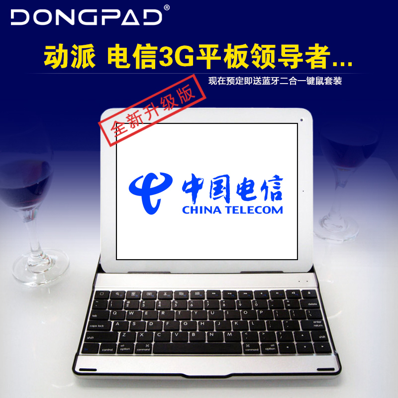 Планшет DONGPAD  10 3G 32G 3G планшет digma plane 1601 3g ps1060mg black
