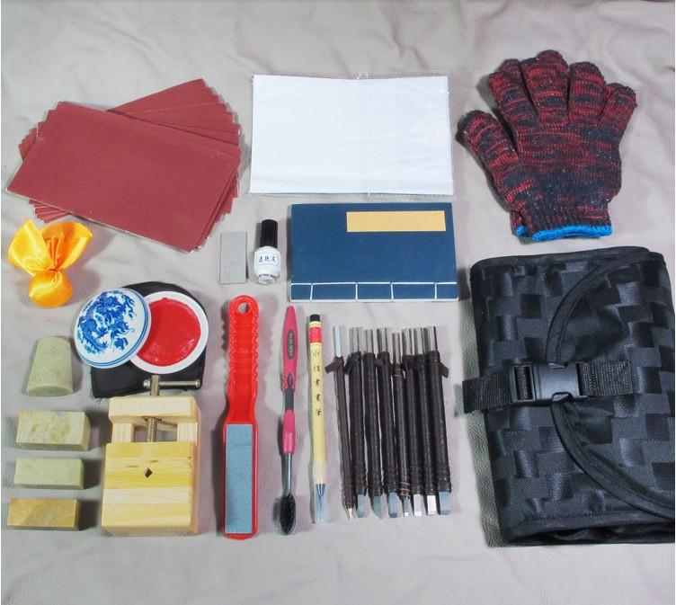 Другое Полный гравировки почты набор стали вольфрама резьба ножи резьба инструменты начинающих практиковать чернил Чернила печать пакетов