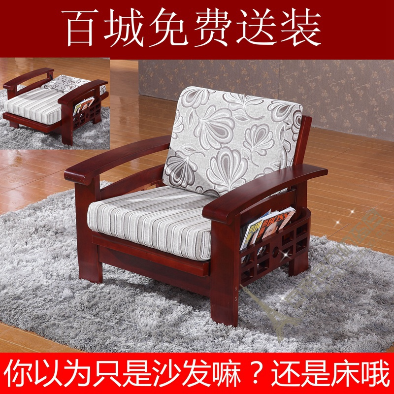 Диван из массива дерева IKEA living room furniture western european garden living room chair computer room stool furniture market chair wholesale and retail