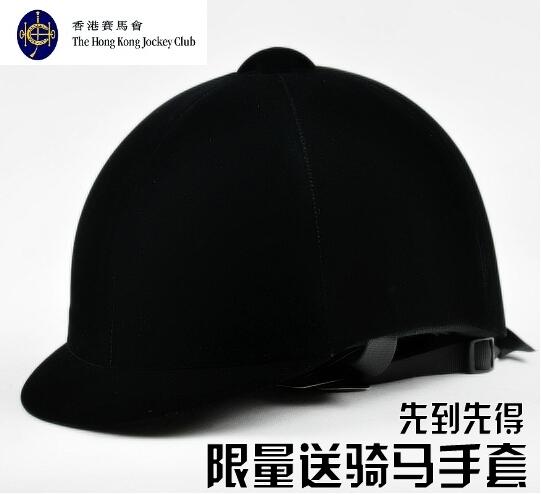 Шлем для верховой езды QIDEKUAI 111