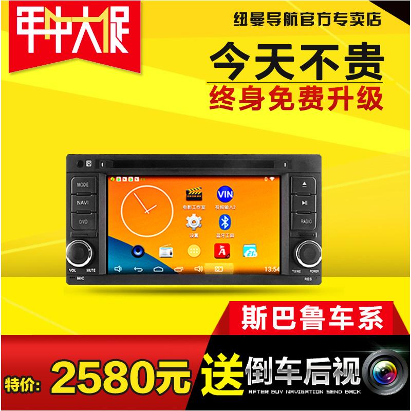 Мультимедийная система с GPS Newman  DVD PAD2 блокада 2 dvd