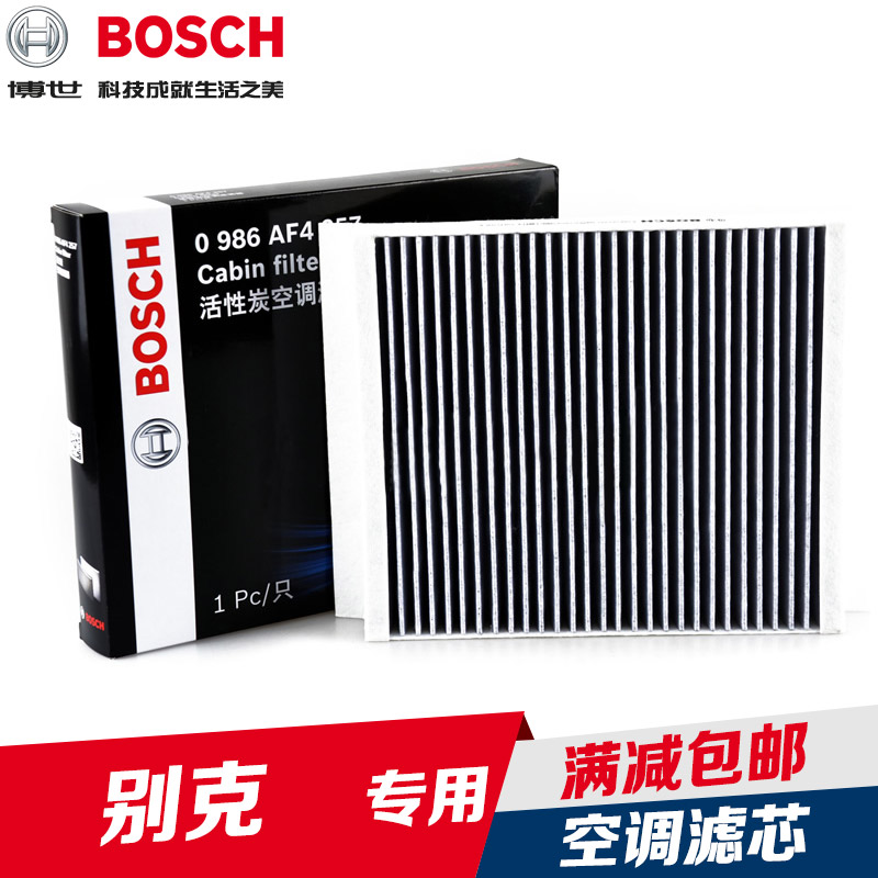 Салонные фильтры Bosch GTXT HRV