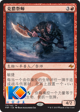 magic the gathering Hasbro  FRF magic the gathering duels of the planeswalkers