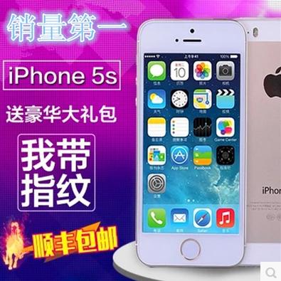 Мобильный телефон Apple  Iphone 5s 4G мобильный телефон apple iphone 5s 5s 4g