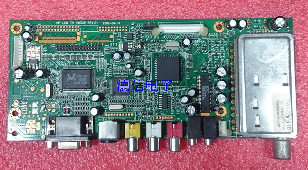 все цены на LCD, CRT аксессуары   100% LWT2220 LCD TV 2033V REV:01 онлайн