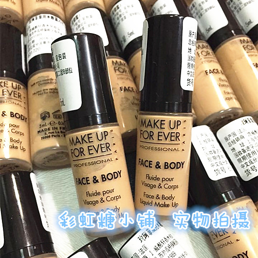 Жидкость/сливки Make up for ever Make Up Forever 20# 5ML