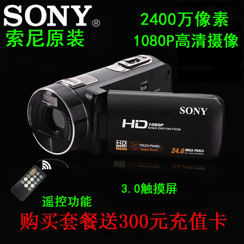 видеокамера Sony  HDR-CX610E DV sony hdr as50b