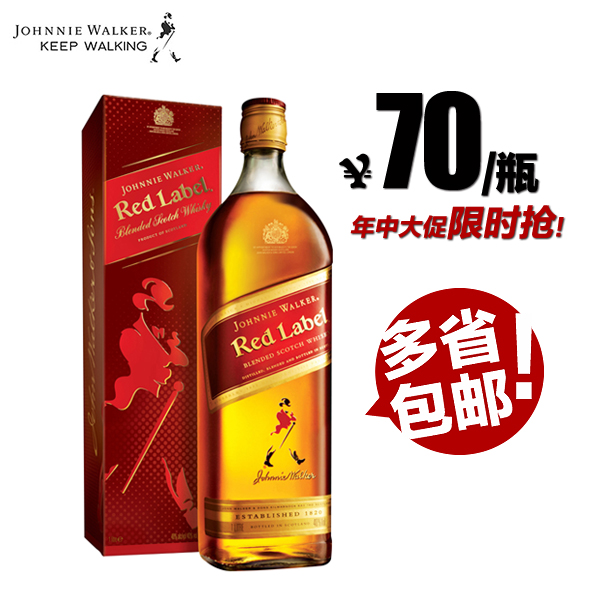 Виски/виски Johnnie walker John Walker 700ml виски виски johnnie walker 50ml