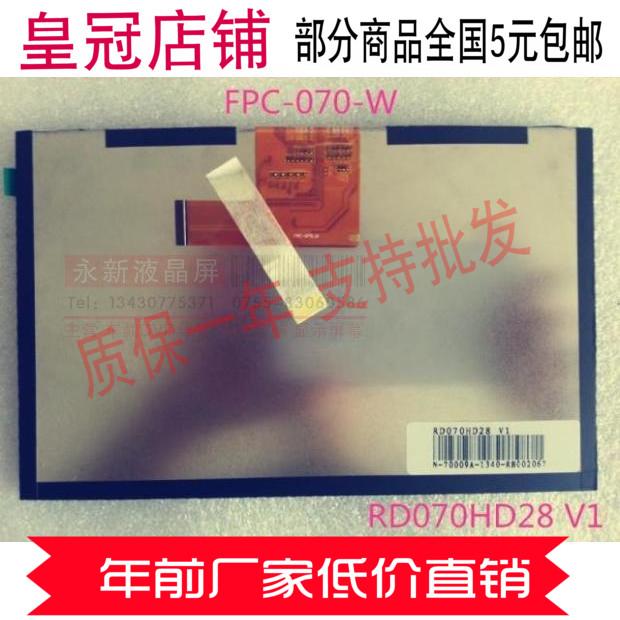 Фото Запчасти для планшетных устройств RD070HD28 V1 FPC-070-W 41 IPS запчасти для планшетных устройств 7 85 s2 fpc 79f2 v01 v02