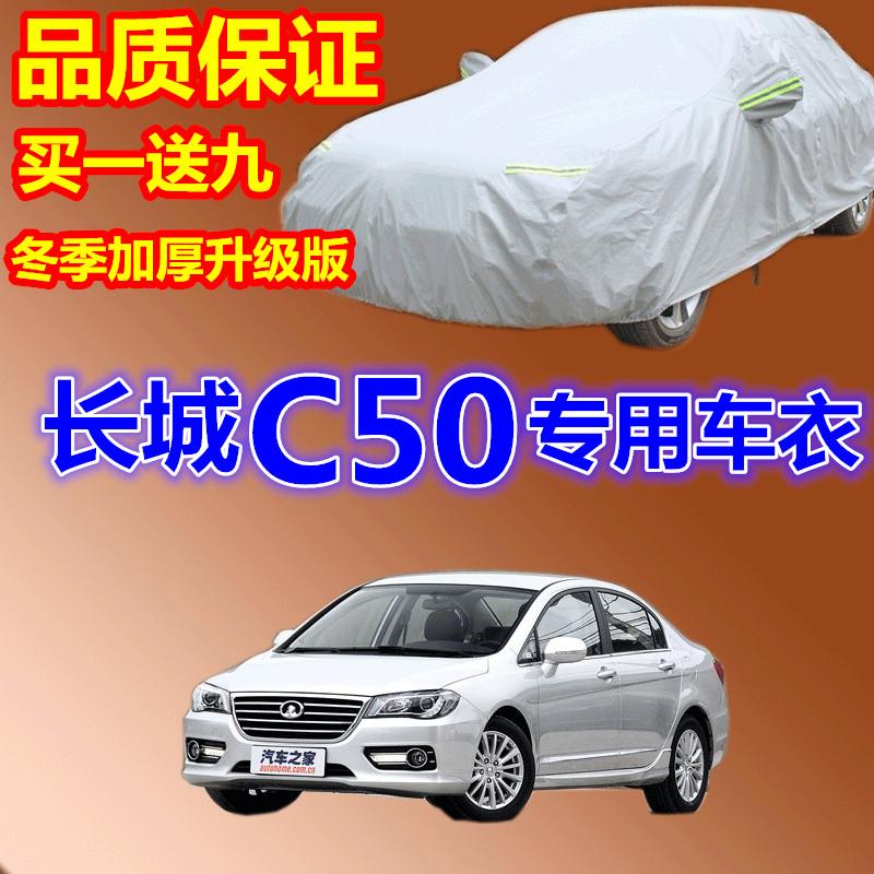 тент для автомобиля C50c30 тент для автомобиля k3