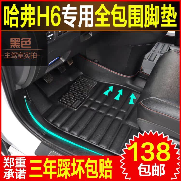 Коврики для автомобиля Tianpeng 15 - фото 4
