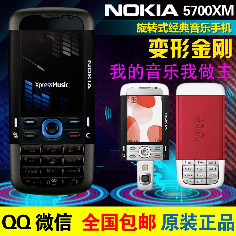 Мобильный телефон Nokia  XNokia/5700XM nokia n97 mini первый мобильный компьютер
