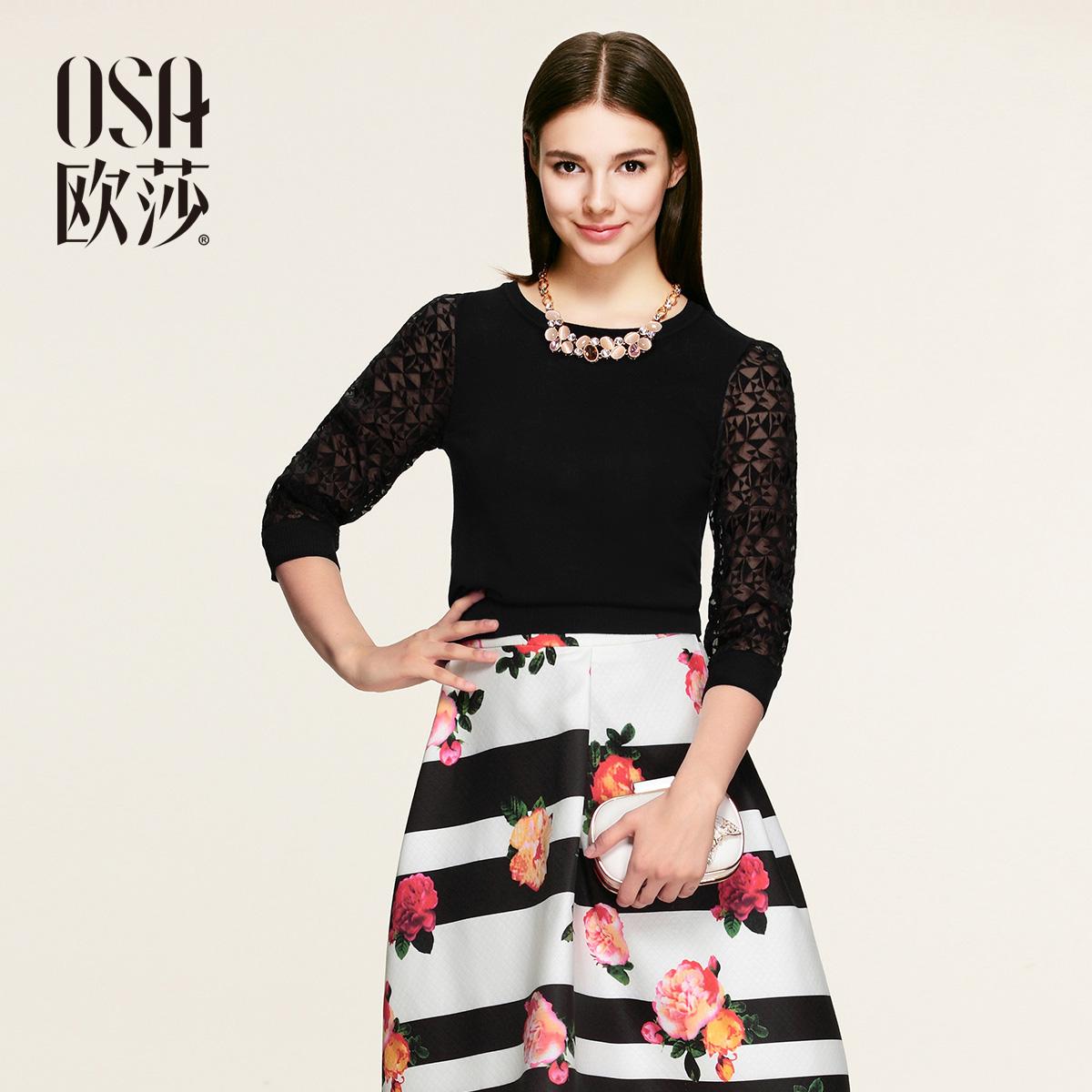 Трикотаж OSA se512042 2015 платье osa kq424004 2015