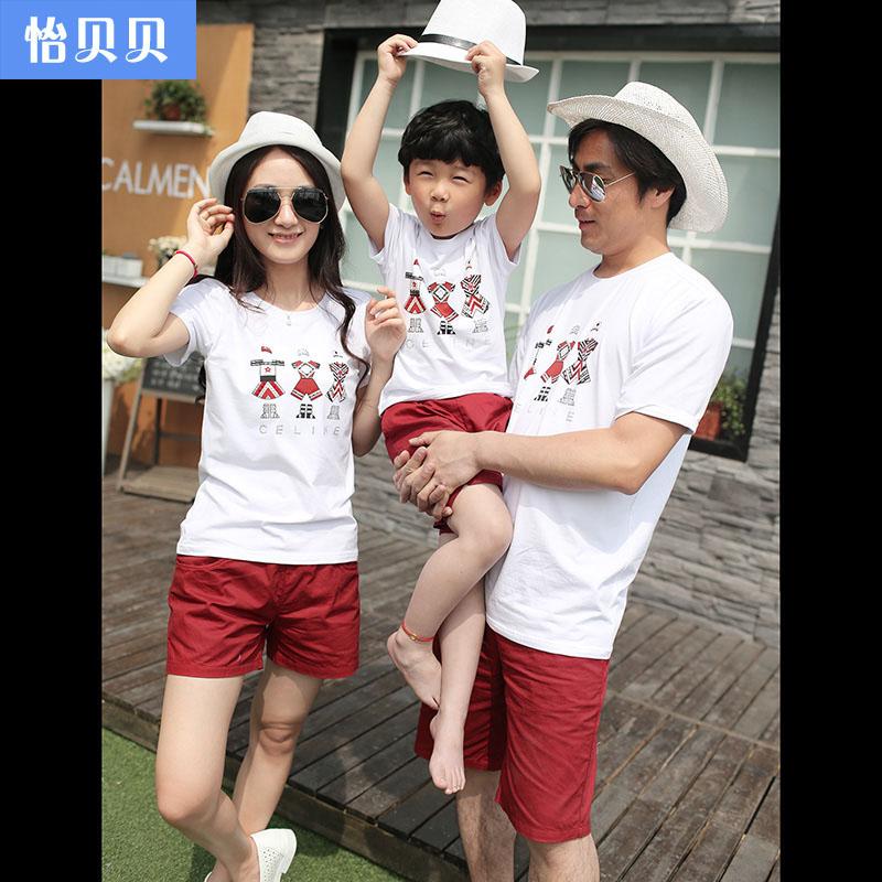 Семейные футболки Yi Beibei 2015 семейные футболки fannybaby t427 2015