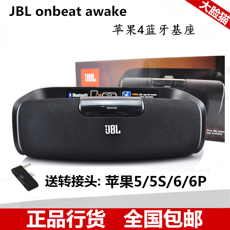Аудиосистема Jbl  ONBEAT AWAKE Iphone4/4s 5S гарнитура jbl e55bt белый jble55btwht