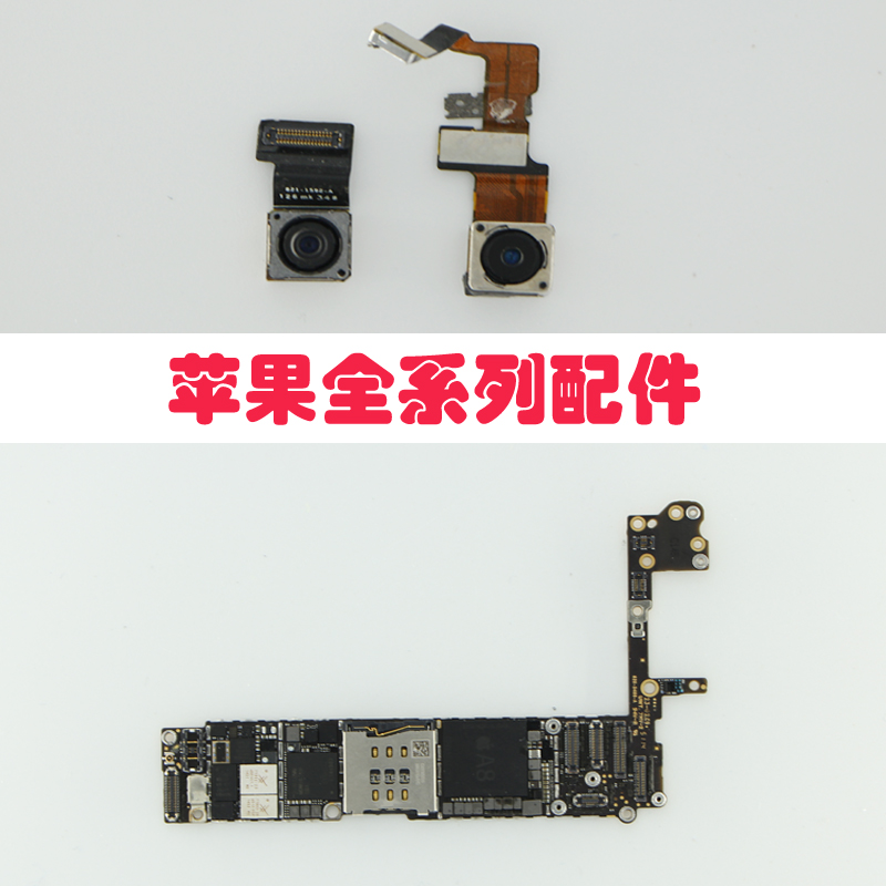 Запчасти для мобильных телефонов Apple  4S5 5S 6P Iphone5 smt motor sanyo denki l404 011e17 dc servo motor genuine new