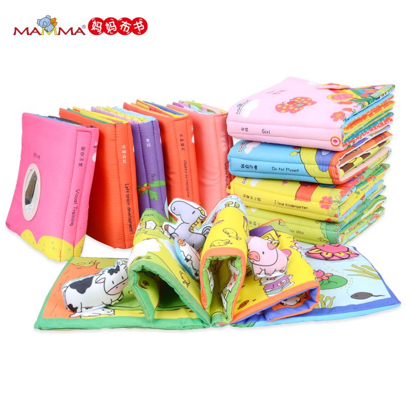 Детская книга из ткани Mamma  0-6